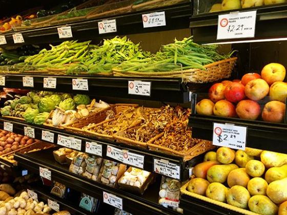 Alameda Natural Grocery