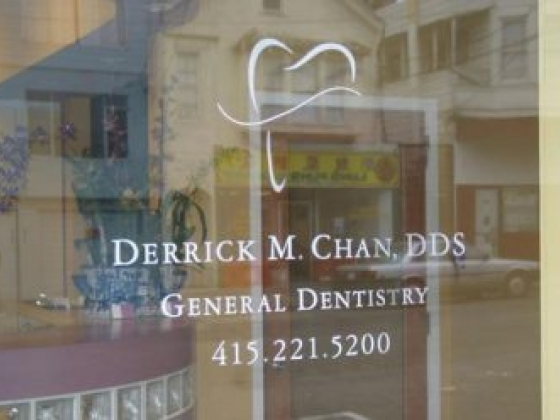 Derrick M. Chan & Associates