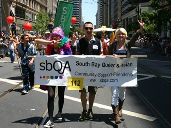South Bay Queer & Asian